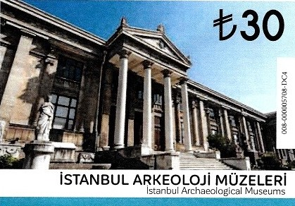 Isanbul Archälogisches Museum
